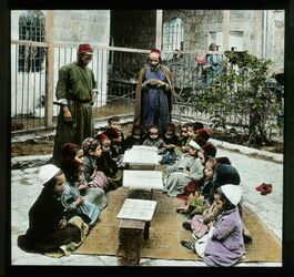 Glasplattendia Jemeniten-Schule, Jerusal. [Jerusalem]