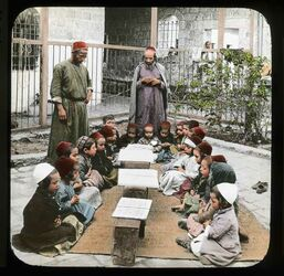 Glasplattendia Jemenitenschule