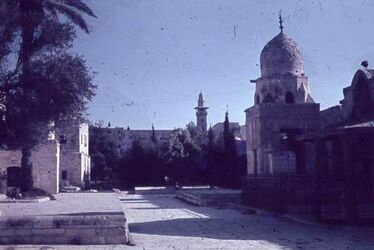 Dia Konstantinopel. V. Kaiser Wilh. II. gestifteter Brunnen [Istanbul]