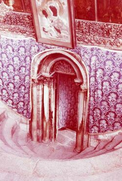 Dia Eingang z. Geburtsgrotte [Bethlehem]