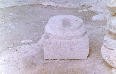 Dia Netopha [Umm Toba] Säulenbasis
