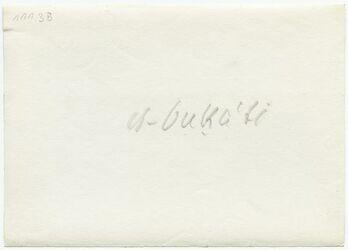 GDIp03815; Fotografie; el-buka'ti, in Bestand von rund 5.000 nach Themen und Orten sortierten Kleinbildabzügen