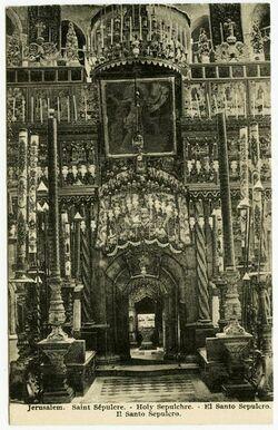 Postkarte Jerusalem. Saint Sépulcre. [..., Grabeskirche, Jerusalem]