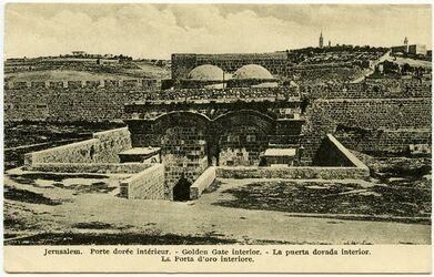 Postkarte Jerusalem. Porte dorée intérieur.