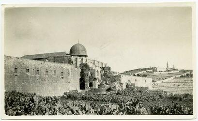 Fotografie Südseite des haram [Jerusalem]