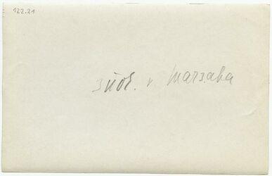 GDIp04126; Fotografie; südl. v. marsaba [mar saba], in Bestand von rund 5.000 nach Themen und Orten sortierten Kleinbildabzügen