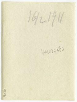 GDIp04133; Fotografie; marsaba [mar saba], in Bestand von rund 5.000 nach Themen und Orten sortierten Kleinbildabzügen