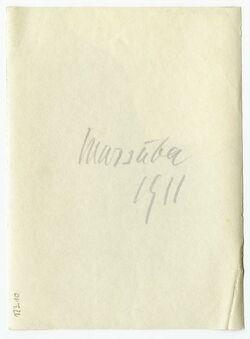 GDIp04163; Fotografie; marsaba [mar saba], in Bestand von rund 5.000 nach Themen und Orten sortierten Kleinbildabzügen