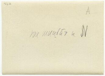 GDIp04185; Fotografie; von muntar n N, in Bestand von rund 5.000 nach Themen und Orten sortierten Kleinbildabzügen