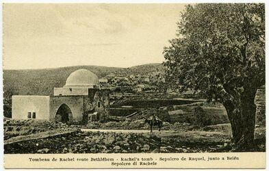 Postkarte Tombeau de Rachel route Bethléhem [Bethlehem]
