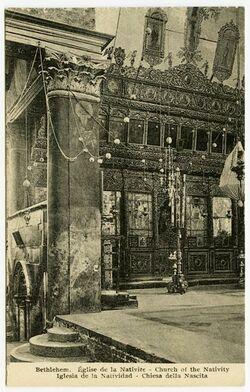 Postkarte Bethlehem. Église de la Nativité.
