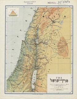 Landkarte [Palästina]