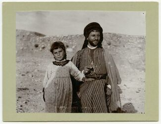 Fotografie Bauern in Elhosn [El-hosn, adglun, adschlun, adjlun]