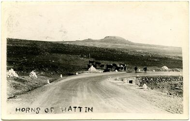 Fotografie Horns of Hattin [Berg der Seligpreisungen] [Postkarte an Gustaf Dalman]