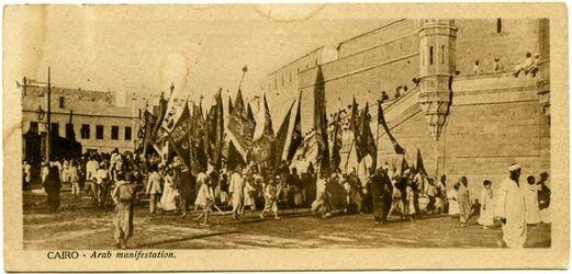 Fotografie Cairo - Arab manifestation. [Postkarte an Gustaf Dalman]