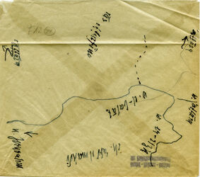 Karte Attara [Atara]