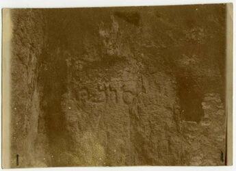 Fotografie Die zweite Tobia-Inschrift in
