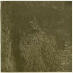 Fotografie arak el-emir, zweite Inschriftin Bestand von rund 5.000 nach Themen und Orten sortierten Kleinbildabzügen14Schenkungtruefalsetrue1911wohl um 19111940 129945129945@f2a3e3a5-ea30-4c28-8c44-c595f92c9ef249534GDIp02208Fotografie144/33, vgl. GDIp02209arak elemir [Inschrift]