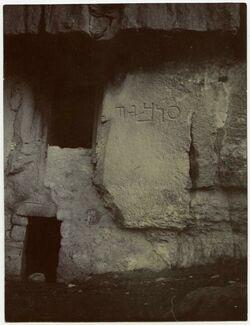 Fotografie Die erste Tobiainschrift von
