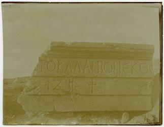 Fotografie Inschrift v. Basilika in geras [gerasch, gerasa]