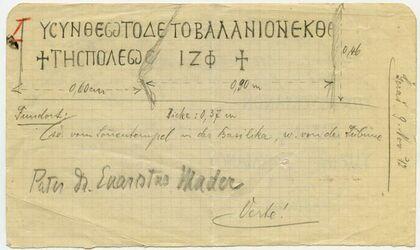 Fotografie [Notiz und Umschrift zu Inschrift an Basilika von Gerasa, sh. GDIp02010]
