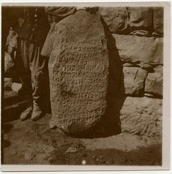 Fotografie el-kunetra [Inschrift]