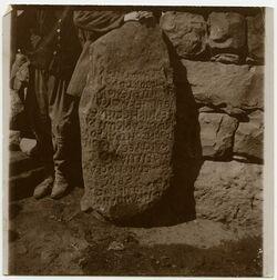 Fotografie kunetra [el-kunetra, Inschrift]