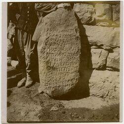 Fotografie [el-kunetra, Inschrift]
