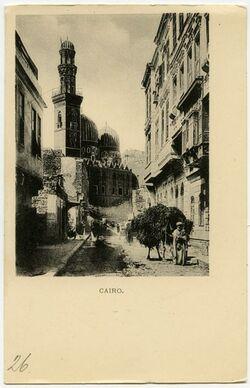 Fotografie Cairo. [Kairo]