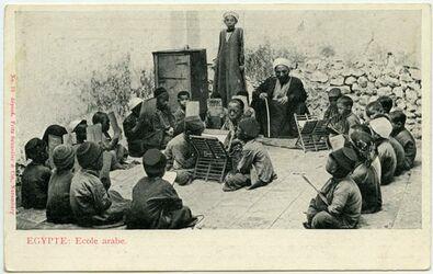 Fotografie Egypte: Ecole arabe. [Kinder]
