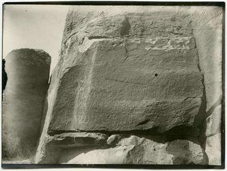 Fotografie Petra, über ennwer [Inschrift]