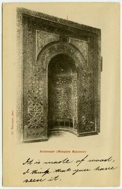 Fotografie Arabesque (Mosquée Halaouié) [Islam]