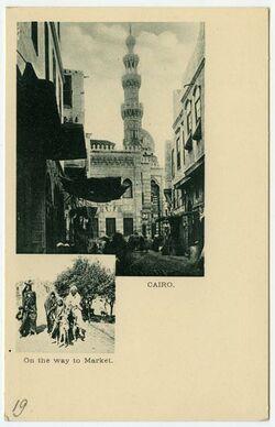 Fotografie Cairo. On the way to Market. [Islam]