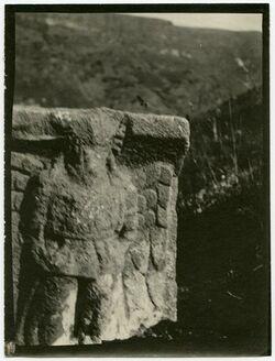 Fotografie Relief bei Gamala [Gebel gamle]
