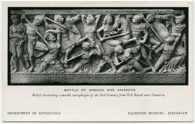 Fotografie Battle of the Greeks and Amazons [Tell Barak, Palestine Museum Jerusalem]