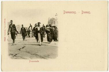 Fotografie Damascus - Damas. [Damaskus] Promenade