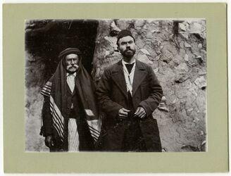 Fotografie Lehrer u. Kaufmann in Elhosn (