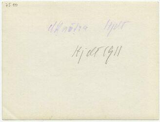 GDIp02821; Fotografie; elkunetra [El-kunetra], in Bestand von rund 5.000 nach Themen und Orten sortierten Kleinbildabzügen