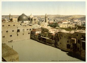 Photochrom Jérusalem. Réservoir d