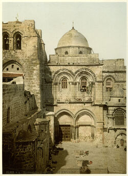 Photochrom Jérusalem. Façade de St.-Sépulcre. [Jerusalem, Grabeskirche, Fassade]