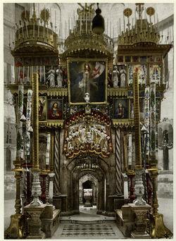 Photochrom Jérusalem. Intérieur du St. Sépulcre. [Jerusalem, Grabeskirche, Innenraum]