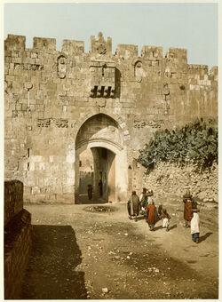 Photochrom Jérusalem. Porte St. Etienne. [Jerusalem, Löwentor]