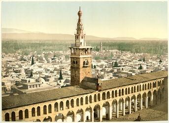 Photochrom Damas. Minaret de la Fiancée. [Damaskus, Umayyaden-Moschee, Minarett]