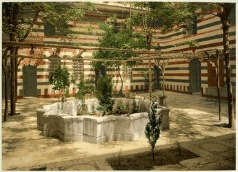 Photochrom Damas. Intérieur de maison. La cour. [Damaskus, Innenhof eines Hauses]