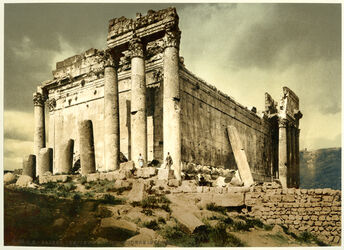 Photochrom Balbek. Temple de Jupiter. Colonne incliné. [Baalbek, Jupiter-Tempel, Detail]