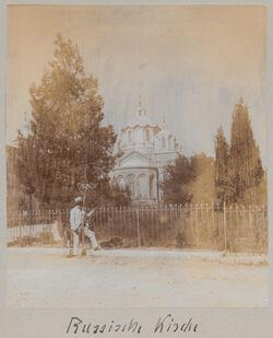Fotoalbum Russische Kirche. Jerusalem