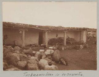 Fotoalbum Turkmanenhaus in er-rumman.