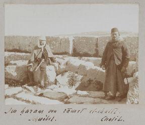 Fotoalbum Im hamam von ramet el-chalil.
