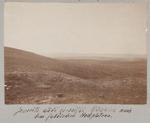 Fotoalbum Jenseits wadi es-saijal Rückblick nach dem judäischen Hochplateau.