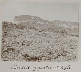 Fotoalbum Oberhalb ez-zuwera [Mizpe zohar] et-tahta.